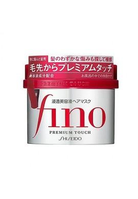 Azjatyckie kosmetyki Shiseido Fino Premium Touch Penetrating Hair Essence Mask
