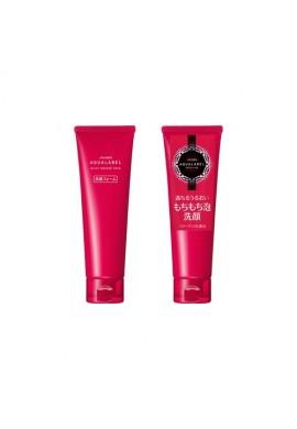 Azjatyckie kosmetyki Shiseido Aqualabel Milky Mousse Foam
