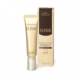 Azjatyckie kosmetyki Shiseido ELIXIR Enriched Protector SPF50+ PA++++