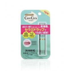 Azjatyckie kosmetyki Rohto CareCera High Moisture Lip Cream