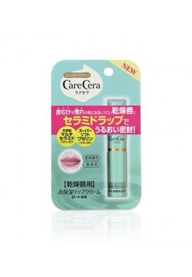Rohto CareCera High Moisture Lip Cream