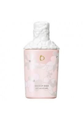 Azjatyckie kosmetyki Shiseido Benefique Makeup Base Hot Moisture SPF25 PA+++
