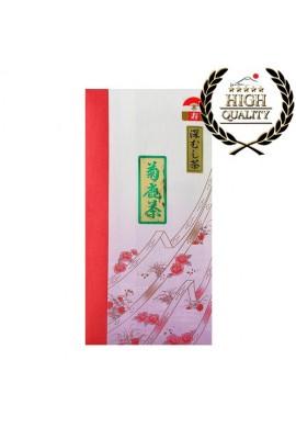 Azjatyckie herbaty Satouseicha Kotobuki Fukamushi Cha High Class Green Tea