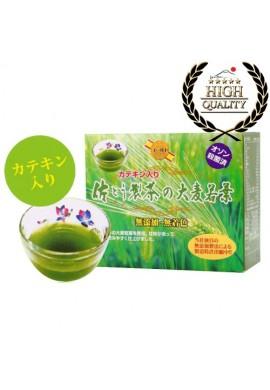 Azjatyckie herbaty Satouseicha Omugi Wakaba