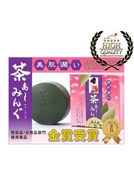 Azjatyckie kosmetyki Satouseicha Charming Green Tea Soap