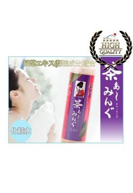 Azjatyckie kosmetyki Satouseicha Charming Lotion Toner