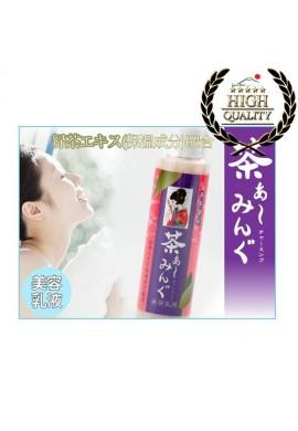 Azjatyckie kosmetyki Satouseicha Charming Milk