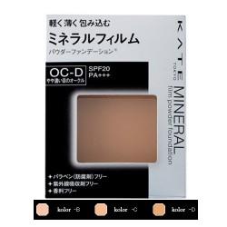 Azjatyckie kosmetyki Kanebo KATE Mineral Film Powder Foundation REFILL