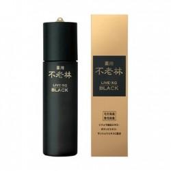 Shiseido Live XG Black Hair Restoration for Scalp