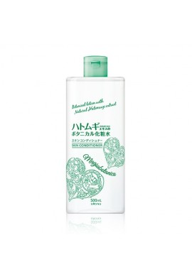 Azjatyckie kosmetyki Utena Magiabotanica Botanical Skin Conditioner