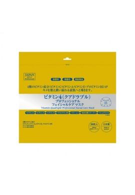 Nihon Grand Champagne Vitamin Quadruple Professional Facial Care Mask