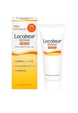 Azjatyckie kosmetyki Daiichi Sankyo Locobase REPAIR Cream