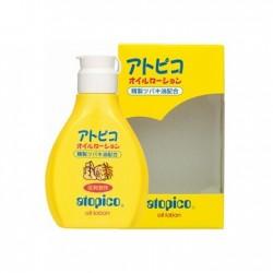 Oshima Tsubaki atopico Skin Care Oil Lotion