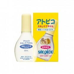 Azjatyckie kosmetyki Oshima Tsubaki atopico Skin Care Oil