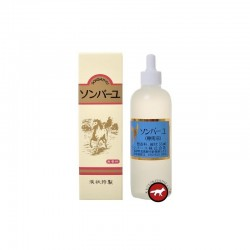 Son Bahyu Horse Oil Liquid