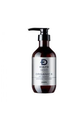 Azjatyckie kosmetyki Angfa Scalp D MEN Next Organic 5 Dry Shampoo