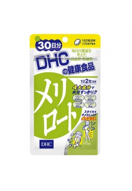 DHC Melilot Supplements