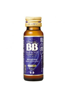 Eisai Chocola BB Rich Ceramide Beauty Drink