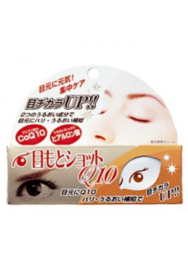 Azjatyckie kosmetyki Cosmetex Roland Q10 Eye Treatment Care Cream