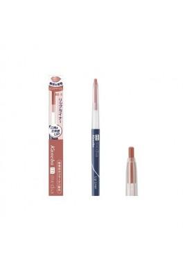 Kanebo Media Lip Liner
