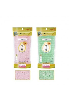 Kikulon AWA Star Body Towel