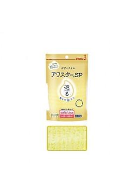 Kikulon AWA Star SP Premium Body Towel