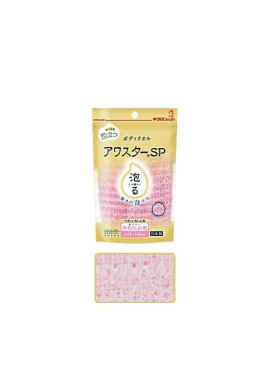 Kikulon AWA Star SP Premium Body Towel