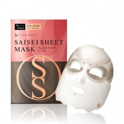 FLOWFUSHI Saisei Sheet Mask Eye Zone