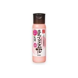 Azjatyckie kosmetyki Sana Namerakahonpo Haritsuya Emulsion N