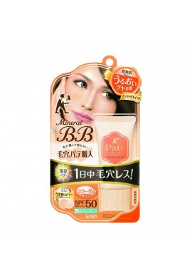 Sana Pore Putty Mineral BB Cream Enrich Moist SPF50+ PA++++
