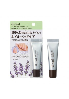 Ishizawa &nail Nail Bed Oil