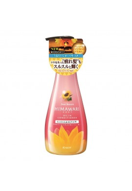 Kracie Dear Beaute Himawari Oil in Conditioner Gloss & Repair