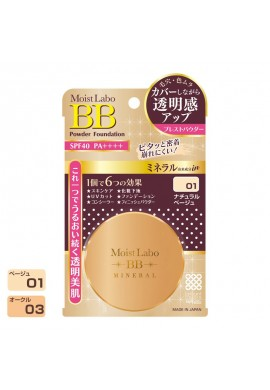 Meishoku Moist Labo BB Mineral Pressed Powder SPF40 PA++++