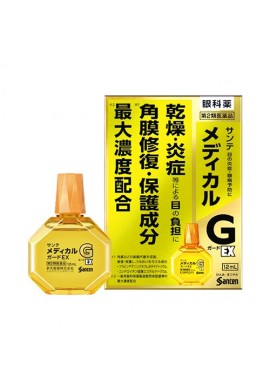 Santen Sante Medical Guard EX Eye Drop