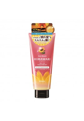 Kracie Dear Beaute Himawari Oil in Treatment Gloss & Repair
