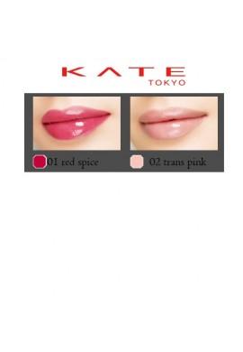 Azjatyckie kosmetyki Kanebo KATE CC Lip Treatment SPF21 PA++
