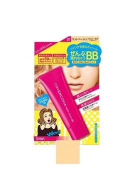 Azjatyckie kosmetyki Sana Covercom Super Cover BB Cream SPF50+ PA++++