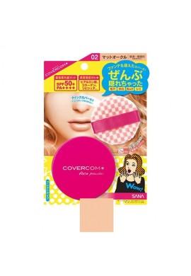 Azjatyckie kosmetyki Sana Covercom Face Powder SPF50+ PA++++