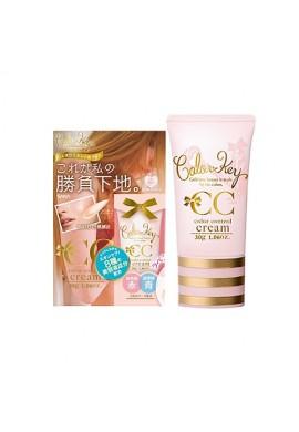 Azjatyckie kosmetyki Sana Color Key CC Cream SPF50+ PA++++