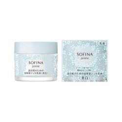 Kao Sofina jenne High Moisture for Combination Skin Jelly Moisturizer (Whitening)