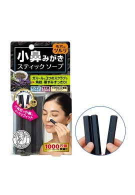 BCL TSURURI Nasal Polish Soap