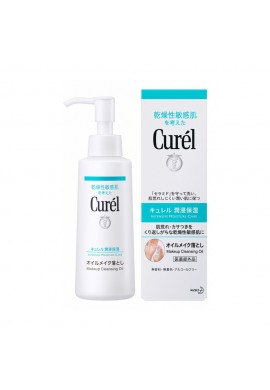 Kao Curel Makeup Cleansing Oil