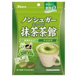 Azjatyckie słodycze Kanro Uji Matcha and Matcha Milk Candy
