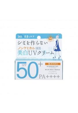 Ishizawa Shigaisen Yohou Non Chemical Whitening UV Cream SPF50+ PA++++
