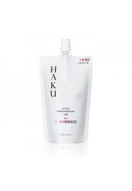 Azjatyckie kosmetyki Shiseido HAKU Active Melano Releaser (Brightening Face Lotion)