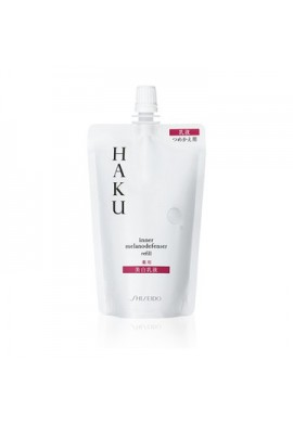 Shiseido HAKU Inner Melano Defenser (Medicated Whitening Emulsion)