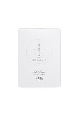 HABA Sake Essence Facial Mask