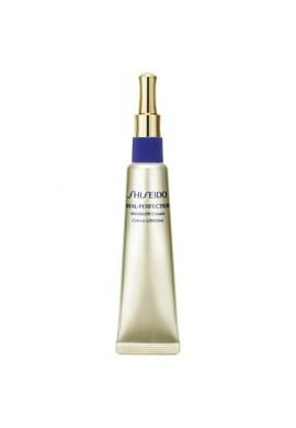 Shiseido Vital Perfection Wrinklelift Cream