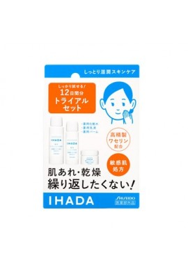 Shiseido IHADA Medicated Skin Care Set Very Moisturizing