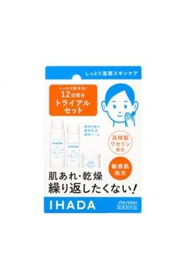 Shiseido IHADA Medicated Skin Care Set Very Moisturizing